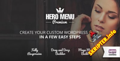 Hero Menu v1.11.1 - плагин для создания меню Wordpress