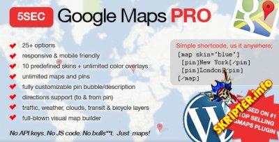 5sec Google Maps PRO v1.4.1 - плагин для работы с Google Maps для Wordpress