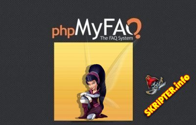 phpMyFAQ 2.9.9 Rus - система вопросов и ответов
