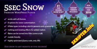 5sec Snow v1.55 - плагин падающий снег для WordPress