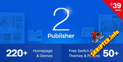 Publisher v2.1.0 - многоцелевой шаблон для WordPress
