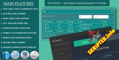 PDO Crud v2.6 - система управления базами данных