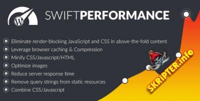 Swift Performance v1.8.4 - супер быстрый кеш для WordPress