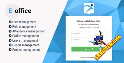 E-Office v1.0 - скрипт управления компанией