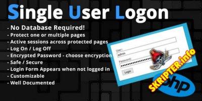 Single User Login v1.0 - однопользовательская система входа