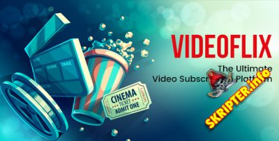 Videoflix v1.1 - видеопортал на основе подписки