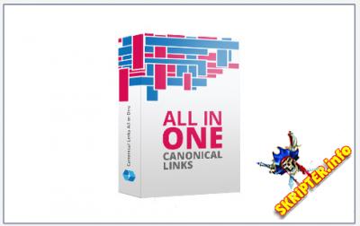 Canonical Links All in One v3.46 - SEO плагин убирающий дубли контента для Joomla