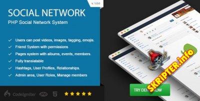 Social Network v1.0.0 - скрипт социальной сети