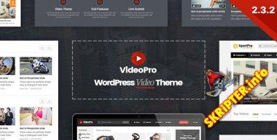 VideoPro v2.3.2.4 - видео шаблон для WordPress