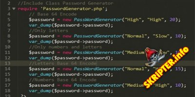 Password Generator v1.0 - генератор паролей