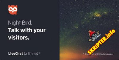 Live Chat Unlimited v2.3.0 - плагин чата для WordPress