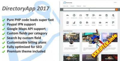 DirectoryApp v1.0.8f Rus - скипт бизнес-каталога