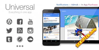 Universal v4.1 - многоцелевое приложение для Android