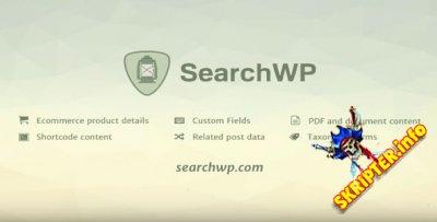 SearchWP v2.9.16 - плагин поиска  для WordPress