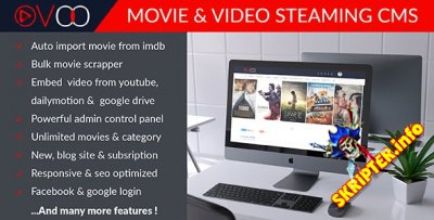 OVOO v3.1.2 Nulled - скрипт видео портала