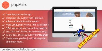 phpMars v1.0.9 - скрипт социальной сети (instagram clone)