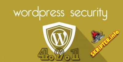 WordPress 4.9.1 Rus