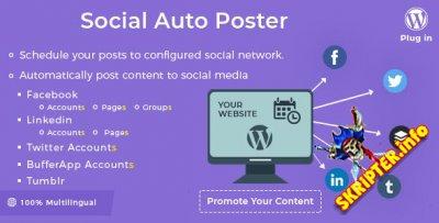 Social Auto Poster v3.4.0 - мощный плагин кросспостинга в соц.сети для WordPress