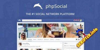 phpSocial v4.4.0 Rus - скрипт социальной сети