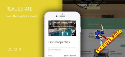 JUX Real Estate v3.3.0 Rus - компонент недвижимости для Joomla