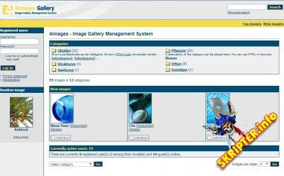 4Images 1.8 Rus - скрипт галереи изображений