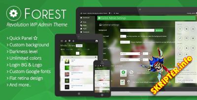 Forest v2.0.1 - шаблон админки для WordPress