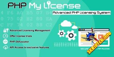 MyLicense v3.4.81 - скрипт выдачи лицензий