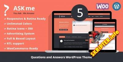 Ask Me v5.6 Rus - шаблон Вопросы & Ответы для WordPress