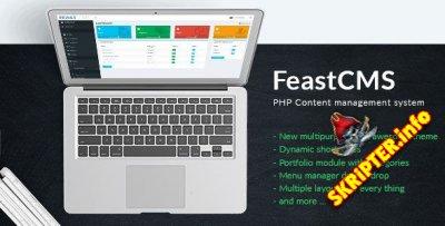 FeastCMS v2.1 Rus - система управления контентом