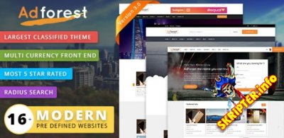 AdForest v3.0.8 Rus - каталог / доска объявлений WordPress тема