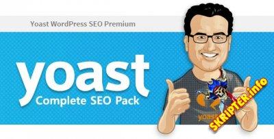 Yoast SEO Plugins Pack v8.3 Rus - сборка seo плагинов для WordPress