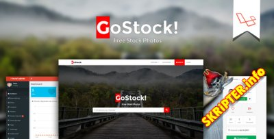 GoStock v1.3 - скрипт фотогалереи