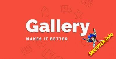 Balboa gallery Pro v2.2.6.3 - галерея изображений для Joomla