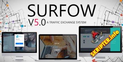 Surfow v5.0 Rus - скрипт обмена трафиком