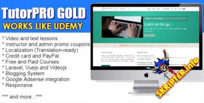 TutorPro GOLD v1.2 - скрипт продажи цифровых товаров
