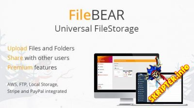 FileBear  v1.7 - скрипт файлообменника