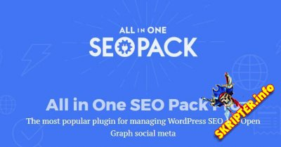 All in One SEO Pack Pro v2.5.6.1 Rus - SEO плагины для WordPress