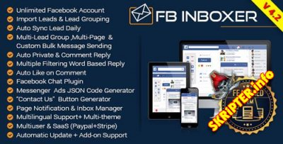 FB Inboxer v4.2 - скрипт для маркетинга в Facebook