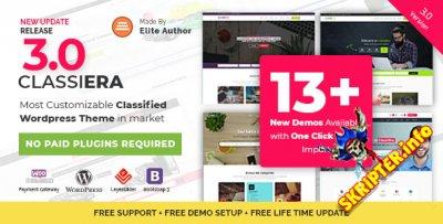 Classiera v3.0.13 - шаблон доски объявлений для WordPress