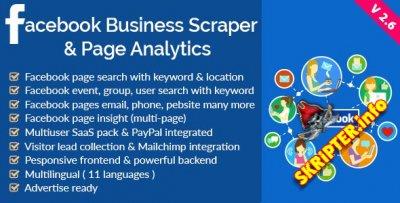 Facebook Business Scraper & Page Analytics v2.6 Rus