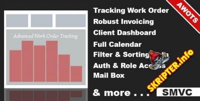 AWOTS v1.2 - система отслеживания заказов на работу
