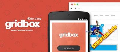 Gridbox v2.4.4 - конструктор сайтов для Joomla
