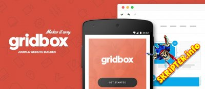 Balbooa Gridbox Pro v2.10.0 - конструктор сайтов для Joomla