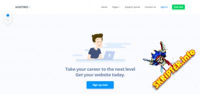 Hostino - HTML шаблон веб-хостинга