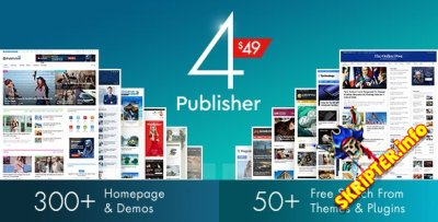 Publisher v4.0.0 - многоцелевой шаблон для WordPress
