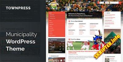 TownPress v2.0.3 - шаблон городского портала для WordPress