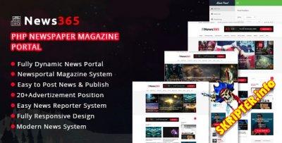 News365 v4.0 - скрипт новостного портала