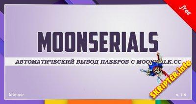 MoonSerials v1.6 - модуль вывода обновлений сериалов для DLE
