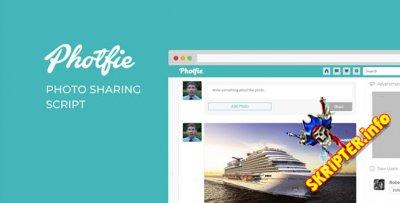 Photfie v1.0 - скрипт обмена фотографиями