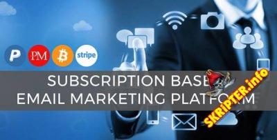 mBiz v1.0 - маркетинг на основе подписки